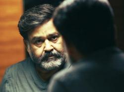 Villain Movie Review Rating Mohanlal Vishal Manju Warrier
