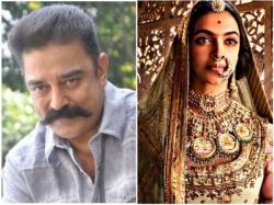 Kamal Haasan Vouches His Support Deepika Padukone Padmavati Row