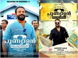 Punyalan Private Limited Movie Review Rating Story Plot Jayasurya Ranjith Sankar
