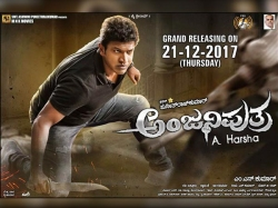 Anjaniputra Movie Review Rating Plot Puneeth Rajkumar