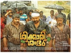 Shikkari Shambhu Movie Review Rating Plot Kunchacko Boban