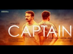 Captain Movie Review Rating Plot Vp Sathyan Biopic Jayasurya