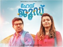 Hey Jude Movie Review Rating Plot Nivin Pauly Trisha