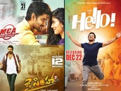 Jai Simha Middle Class Abbayi Mca Hello Final Box Office Collections