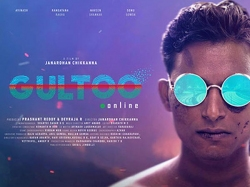 Gultoo Review Good Attempt