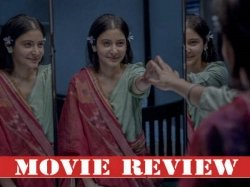 Pari Review Rating Plot