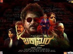 Buckaasuura Review This Ravichandran Starrer Is Neat Watch
