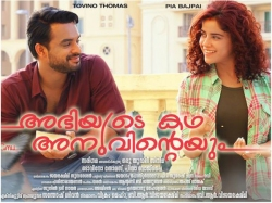 Abhiyude Kadha Anuvinteyum Review More Than Normal Romantic Tale