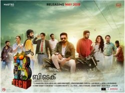 B Tech Movie Review Rating Plot Asif Ali