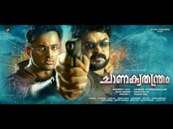Chanakya Thanthram Review Suspense Filled Entertainer That Qualifies To Be A Passable Fare