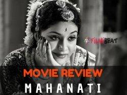 Mahanati Review Befitting Tribute To Mahanati Savitri