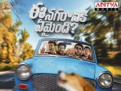 Ee Nagaraniki Emaindi Review Fresh Movie That Imparts Good Feel