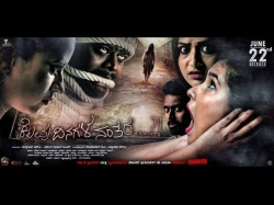 Kelavu Dinagala Nanthara Review Horror Movie With Good Message