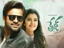 Tej I Love You Review Yet Another Romantic Tale Which Has New To Offer