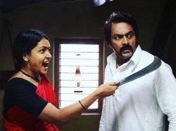 Aa Karaala Ratri Review This Film Is Not Be Missed