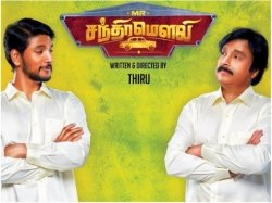 Mr Chandramouli Review Fairly Good Entertainer That Rides High On Father Son Duo