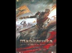 Manikarnika First Poster Kangana Ranaut S Fierce Look As Rani Laxmibai Will Leave You Stunned
