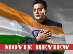 Vishwaroop 2 Review And Rating Kamal Haasan