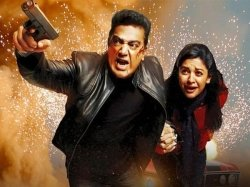 Vishwaroop 2 Box Office Prediction Kamal Haasan