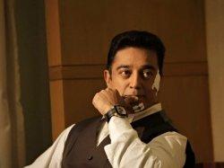 Vishwaroop 2 Box Office Collection Report