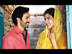 Sui Dhaaga Box Office Collection Report
