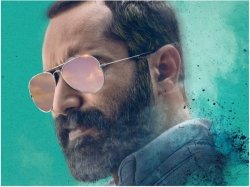 Is Fahadh Faasil Also Part This Much Awaited Malayalam Movie