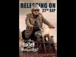 Ambi Ning Vayassaytho Review Neat Decent Family Entertainer That Will Win Your Hearts