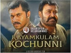 Kayamkulam Kochunni Movie Review An Impressive And Engaging Tale
