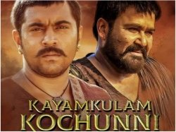 Kayamkulam Kochunni Uae Box Office Collections First Weekend Collections