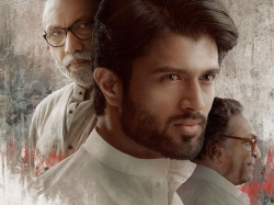 Nota Movie Review This Vijay Deverakonda Starrer Doesn T Seem To Do Justice To Its Title