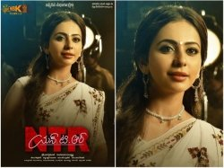 Rakul Preet Singh Birthday Special The Actress First Look As Sridevi In Ntr Biopic Is Out