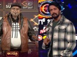 Bigg Boss Kannada Season 6 Day 25 Recap Andy Faces The Wrath Of Housemates