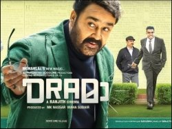 Drama Movie Review Rating An Effective Satire As Well As Decent Entertainer
