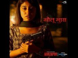 Mirzapur Shweta Tripathi On Ma Tur Ation Scene It Was A Normal Scene Was Like Having A Coffee