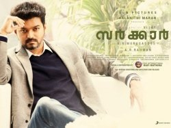 Sarkar Set Rule The Box Office Making Record Breaking Release