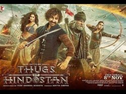 Thugs Of Hindostan Box Office Collection Opening Day Report Negative Review Did Not Affect The Movie