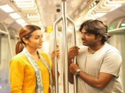 96 Telugu Remake Update No Tollywood Hero Wants Do Vijay Sethupathi Role