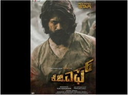 Kgf Movie Review 3 5 5 Yash Show The Way