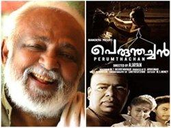 National Award Winning Malayalam Director Ajayan Passes Away