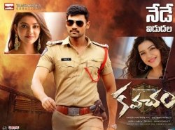 Kavacham Twitter Review Here S What The Fans Feel About Bellamkonda Kajal Film