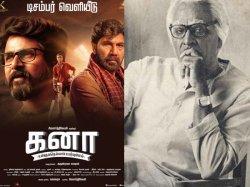 Vijay Sethupathi Sivakarthikeyan Request Theatre Owners Give Screens Kanaa Seethakaathi