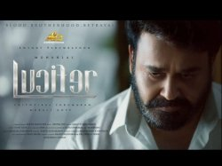Lucifer Teaser Review Audiences Are Thrilled Upon Witnessing This Special Gift
