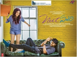 Next Enti Movie Review Rating An Ok Movie That Doesn T Meet The Expectations