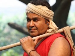 Odiyan Movie Review Live Updates The Much Awaited Movie Mohanlal