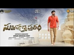 Subrahmanyapuram Movie Review Rating Journey Which Could Well Be Skipped