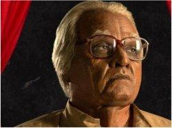 Vijay Sethupathi Be Seen Seethakaathi Close 23 Minutes