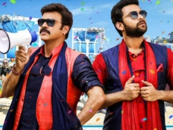 F2 Fun And Frustration Movie Review Venkatesh Varun Tej Starrer Good Entertainer