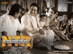Ntr Kathanayakudu Movie Review Ntr Biopic Movie Rating