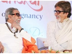Amitabh Bachchan Without Balasaheb Thackeray I Would Not Have Been Alive Today