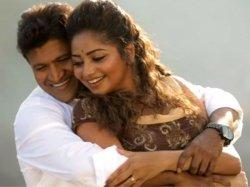 Nata Sarvabhouma Yaro Neenu Lyrical Song Released Fans Impressed With Puneeth Romantic Track